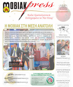 Τεύχος 11 - Δεκέμβριος 2013