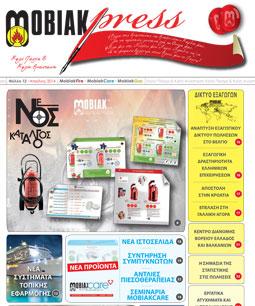 Τεύχος 12 - Απρίλιος 2014