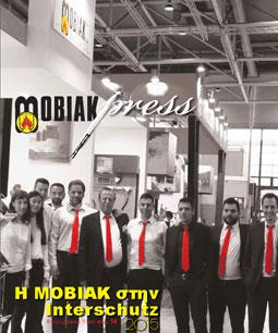 Τεύχος 14 - Αύγουστος 2015