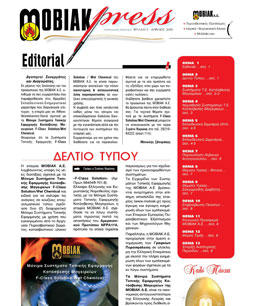 Issue 3 - April 2010