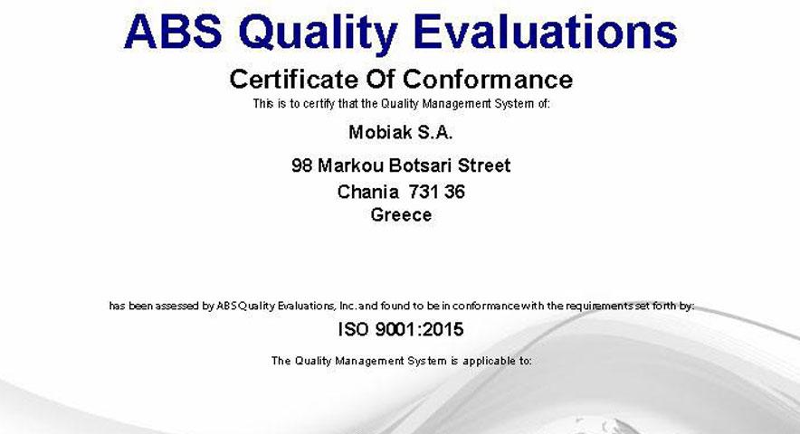 Νέο πρότυπο ποιότητας ISO 9001:2015