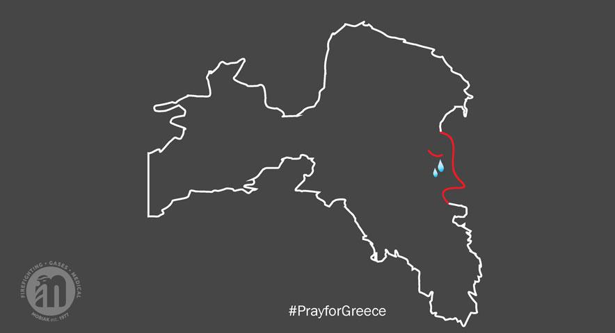 Δήλωση Συμπαράστασης #PrayForGreece