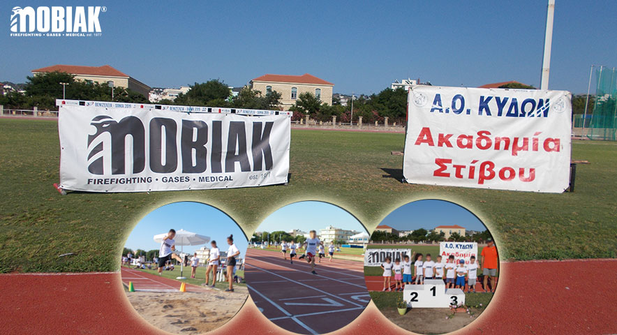 Η MOBIAK υποστηρίζει τον Αθλητικό Όμιλο «ΚΥΔΩΝ»